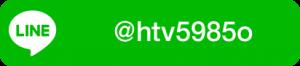 LINE @htv5985o